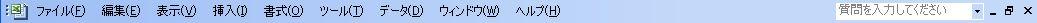 メニューバーのショートカットキーと重複してると機能しないですね。。